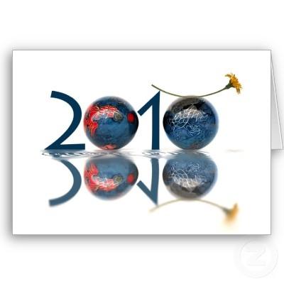 happy new year friends ....