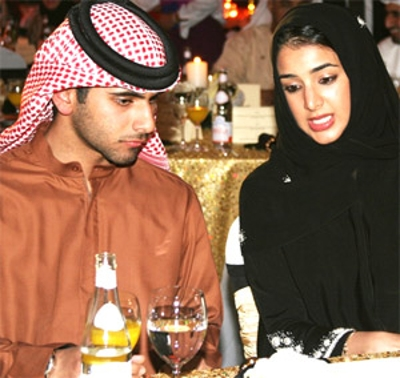 Dating in the uae