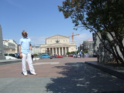 The Bolshoi Theatre (Russian: Большой театр)