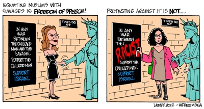 """Get your own sign, don't silence freedom of speech instead of speaking. Don't pretend vandalism is free speech or that terrorism is """"resistance""""."""