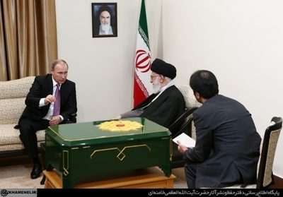 """Russian president's gift to Iran leader""""a quran,bible of Islam.' although the russians are unreliable"""