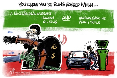 Iran has poverty, unemployment and inflation. But also a lot of oil money...THAT GOES FOR TERROR!