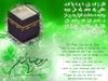 Happy Ramadan Kareem to all muslims