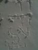 My art work(!!!)on the snow!!!!