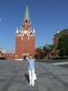 The Troitskaya Tower (Russian: Троицкая башня) at The Moscow Kremlin
