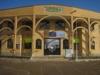 My new school,Farzanegan Sanandaj