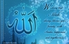 Best wishes for you in this blessed month.