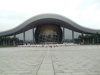 Science Centre in Guangdong