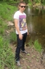 the River Lužnice and me :)