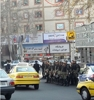 Iranian troops in the streets of Tehran