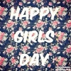 Today is girls day😍 روز دختر مبارک 💐